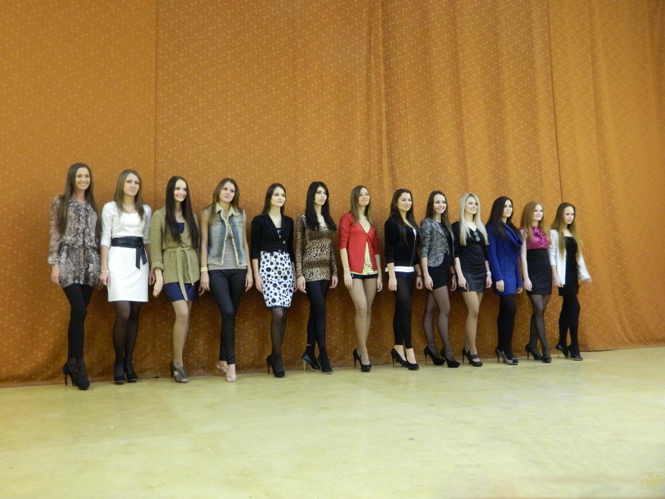 салоны красоты ульяновск велла