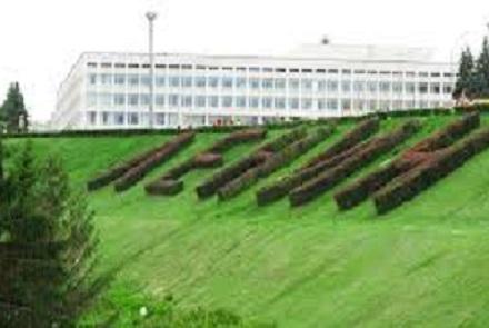 Парк Дружбы народов в