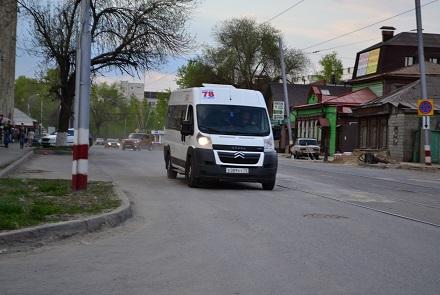 В Ульяновске частично